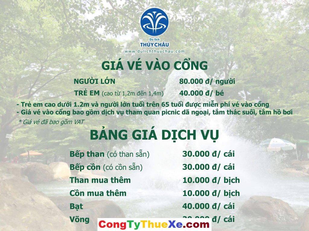 Giá vé du lịch thủy châu