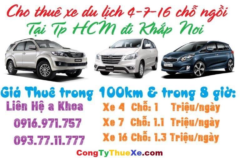 Cho-thuê-xe-du-lịch-4-7-16-chỗ-ở-TP-HCM